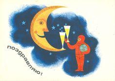 vintage postcard about space Christmas Ad, Vintage Christmas Cards, Old Greeting Cards, Old Fashioned Christmas, New Year Card, Album, Old Postcards, Vintage Ephemera, Folk Art