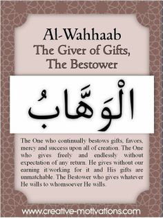 The 99 Countdown-- Day 21: Al-Wahhaab . . Follow on Facebook: http://on.fb.me/O4NQE7 --or-- http://on.fb.me/1hZhhCF