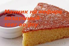 Cornbread, Vanilla Cake, Deserts, Ethnic Recipes, Food, Cake, Projects, Desserts, Meal