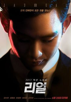 Jang Tae-Young (Kim Soo-Hyun) is a popular trouble shooter in the criminal world. He is cold and ambitious. He dreams of building a casino hotel one day. A reporter then goes to Jang Tae-Young. Real Movies, Drama Movies, Hd Movies, Movies Free, Movies 2019, Action Movies, Movie Tv, Streaming Vf, Streaming Movies