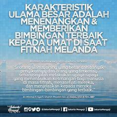 http://nasihatsahabat.com #nasihatsahabat #salafiyah #Muslimah #DakwahSalaf # #ManhajSalaf #Alhaq #Islam  #ahlussunnah #dakwahsunnah#kajiansalaf #salafy #sunnah #tauhid #dakwahtauhid #nasihatulama ##fatwaulama #akhlak #akhlak #keutamaan #fadhilah #fadilah #shohih #Shahih #petuahulama #motivasiIslami   #nasihatulama, #petuahulama, #karakteristik, #ciriciri, #tandatanda, #karekteristikulamabesar, #syaikh, #syeikh, #menenangkan, #memberikanbimbinganterbaik, #fitnahmelanda, #fitnahujian, #cobaan