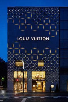 Louis Vuitton Tokyo facade by architect Aoki Jun. The building was fitted with a perforated aluminum shell giving it a quilted appearance. #MostBeautifulArchitecture #Tokyo