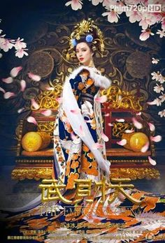 Posters of Fan Bingbing as 'The Empress of China' Traditional Fashion, Traditional Outfits, The Empress Of China, Fan Bingbing, Races Fashion, Beautiful Costumes, Oriental Fashion, Chinese Fashion, Chinese Clothing