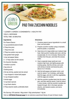 If you don't already like Pad Thai, you will after this recipe. This is the perfect choice for you if you want to explore what flavor melding can be achieved by just by stepping out of the box! Make this lean and green meal for guests and family to wow them with your culinary skills! Lean Protein Meals, Lean Meals, Medifast Recipes, Healthy Recipes, Keto Recipes, Cleanse Recipes, Thai Recipes, Diabetic Recipes, Eating Clean
