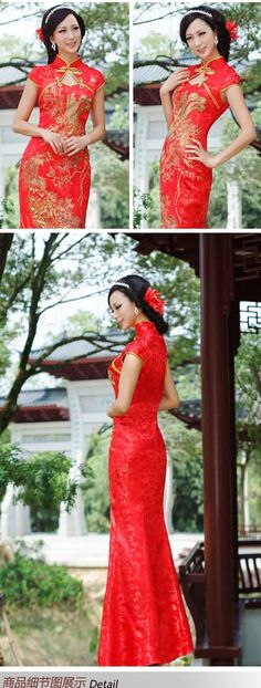 Cheongsam or qi pao - Chinese Wedding Dress - bridal gown for tea ceremony