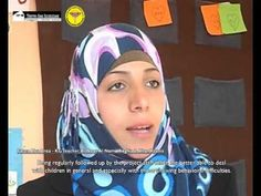 Preschool children in Gaza