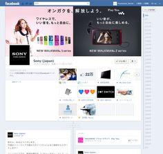 sony(japan)/Japan