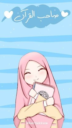 Anime Girl Dress, Anime Art Girl, Islamic Wallpaper, Love Wallpaper, Hijab Drawing, Islamic Posters, Islamic Cartoon, Bff Drawings, Anime Muslim