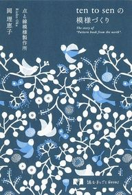 ♥ Pattern Book