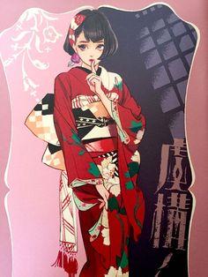 Illustrations, Manga Illustration, Character Illustration, Anime Art Girl, Manga Art, Anime Girls, Character Inspiration, Character Design, Anime Kimono