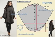 Amazing Sewing Patterns Clone Your Clothes Ideas. Enchanting Sewing Patterns Clone Your Clothes Ideas. Sewing Hacks, Sewing Tutorials, Sewing Projects, Techniques Couture, Sewing Techniques, Diy Clothing, Sewing Clothes, Fashion Sewing, Diy Fashion