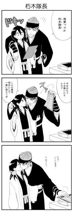 Renji x Rukia ♥️♥️♥️