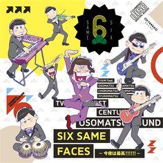SIX SAME FACES ジャケット #6衣 #集合 #おそ松 #カラ松 #チョロ松 #一松 #十四松 #トド松 #CD #スーツ