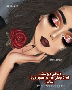 Find images and videos about girly on We Heart It - the app to get lost in what you love. Beautiful Girl Drawing, Cute Girl Drawing, Cartoon Girl Drawing, Kawaii Girl Drawings, Girly Drawings, Image Tumblr, Girly Images, Chica Cool, Lovely Girl Image