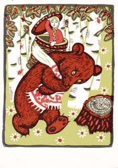 Masha and The Bear - Russian Folk Tale, Drawing by Ovchinnikov. Postcard -- 1980s