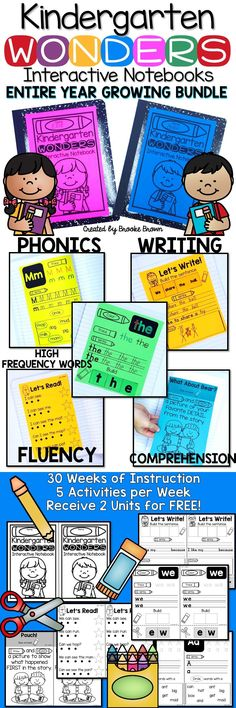 FREE SAMPLE for Kindergarten McGraw-Hill Wonders Interactive Notebooks! | Language Arts | Journal