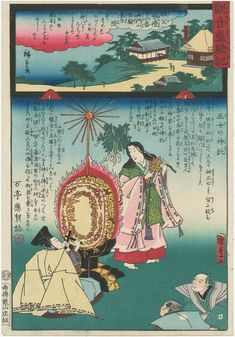 Utagawa Kunisada II: Shugen Chôsei-in on Mount Kôdo, No. 18 of the Chichibu Pilgrimage Route (Chichibu junrei jûhachiban Kôdosan Shugen Chôsei-in), from the series Miracles of Kannon (Kannon reigenki) - Museum of Fine Arts