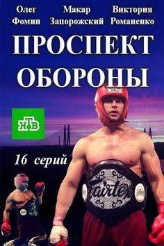 http://kinofrukt.club/russkie-serialy/