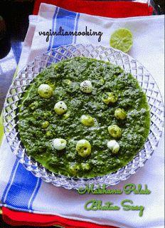 How to make Phool Makhana Bathua Palak Saag Okra Recipes, Garlic Recipes, Spinach Recipes, Curry Recipes, Fish Recipes, Indian Food Recipes, Vegetarian Recipes, Healthy Recipes, Kitchens