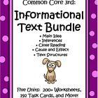 Informational Text Bundle: Common Core 3rd