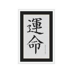 Destiny - Kanji Text Cross Stitch Chart - IMMEDIATE DOWNLOAD