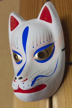 Kitsune, Nigata, Japan