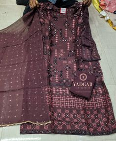 The Widest range of Unstitched wholesale Dress Materials Heavy Dresses, Simple Dresses, Salwar Suits, Salwar Kameez, Designer Punjabi Suits, Bridal Mehndi Designs, Dress Indian Style, Nightgowns For Women, Mirror Work
