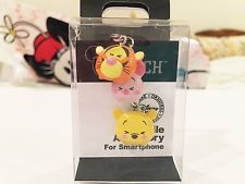 TSUM TSUM Cell Phone Earphone Jack Charm Pooh Tigger Piglet - Disney Store Japan