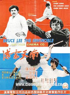 Bruce Lee The Invincible!