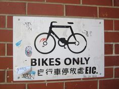 Bike art Bike Art, Home Decor, Homemade Home Decor, Bicycle Art, Decoration Home, Interior Decorating
