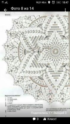 Crochet Doily Diagram, Filet Crochet Charts, Crochet Doily Patterns, Crochet Mandala, Crochet Squares, Thread Crochet, Crochet Stitches, Knit Crochet, Crochet Dollies