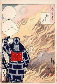 Tsukioka Yoshitoshi『煙中月』(『月百姿』シリーズ、作・月岡芳年)