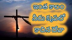 Jesus Videos, Jesus Songs, Christian Videos, Christian Songs, Worship Songs, Telugu, Song Lyrics, Neon Signs, Music Lyrics