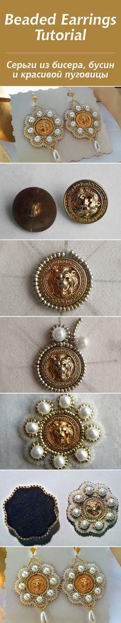"Love these beaded button earrings - picture tutorial -- Серьги ""Византийский лев"" из бисера, бусин и красивой пуговицы"