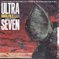 Alien Icarus, UltraSeven LaserDisc Cover Artイカルス星人, 成田亨ウルトラセブンデータファイルChapter.3「幻の第12話とは何か?」