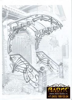 Stanislav Bergman Italian inspire stair railings and canopy. Vicit our fb page.  Edv grills n' gate