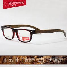 187793fb2aea Handmade sandalwood vintage wooden eyeglasses frame glasses frame female on  AliExpress.com.  47.31