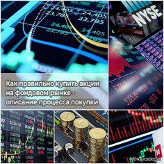 Статья Как правильно купить акции на фондовом рынке — описание процесса покупки впервые опубликована на блоге: Kayrosblog.ru На фондовом рынке играют спекулянты, но это совсем не сложный инструмент. На самом деле, купить акции на фондовом рынке — это логичный шаг для каждого, кто планирует стать финансово независимым. Когда начать покупать акции на фондовом рынке Акции являются рискованными инструментами, и есть две вещи, которые необходимо сделать, чтобы снизить этот риск: Покупайте Music Instruments, Musical Instruments