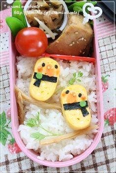 Bird bento Bento Box Lunch For Kids, Cool Lunch Boxes, Cute Food, I Love Food, Good Food, Bento Recipes, Lunch Box Recipes, Japanese Lunch Box, Japanese Food