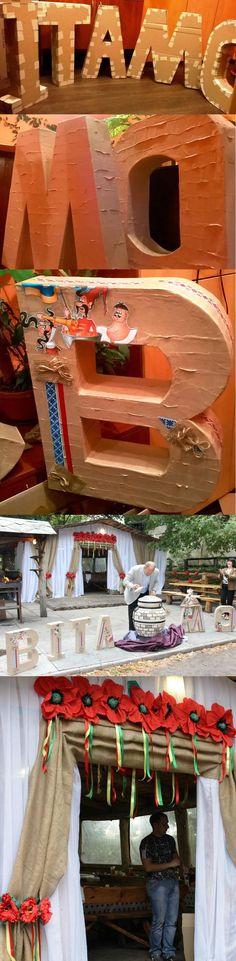 Буквы картонные высота 0,5м и оформление праздника в Украинской стилистике