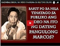 Dating pangulong Ferdinand Marcos