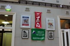Part of our display welcoming Rengo Ibaraki. The flag is from the Japan Alpine Rescue Workers Federation