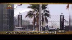 روزها و يادها – تقويم 24 تا 28 آذر ماه سيماى آزادى – 25 آذر 1393  ============Mojahedin – Iran – Resistance – Simay  Azadi -- مجاهدين – ايران – مقاومت – سيماي آزادي
