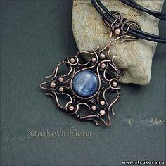 Strukova Elena - авторские украшения - кулон с кианитом