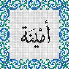 islamic cross stich patterns - Google Search