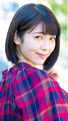 Beautiful Japanese Girl, Japanese Beauty, Beautiful Asian Girls, Asian Beauty, Beautiful Women, Girl Short Hair, Short Girls, Poses, Japan Girl