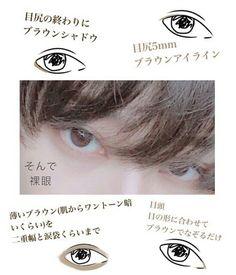 Asian Eye Makeup, Korean Makeup, Cute Makeup, Makeup Looks, Makeup Inspo, Makeup Tips, Anime Makeup, Make Up Tricks, Body Makeup