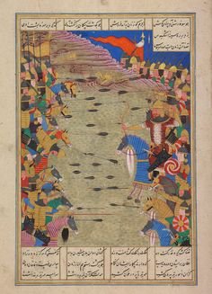 (Folio from a dispersed Shah-Nameh (Book of Kings) produced for Sultan 'Ali Mirza) Rostam Shooting the Turanian Hero Ashkabus Date: 1494 Place: Lahijan, Iran Materials: Opaque watercolour, ink, and gold on paper