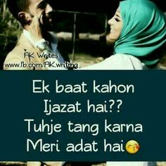 Yes Me To Alfisha Khan Pinterest Love Quotes Romantic Love