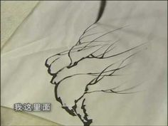 Dragonfly Chinese Painting 2/2 - YouTube